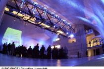 Dom im Berg Graz: Akustikputz